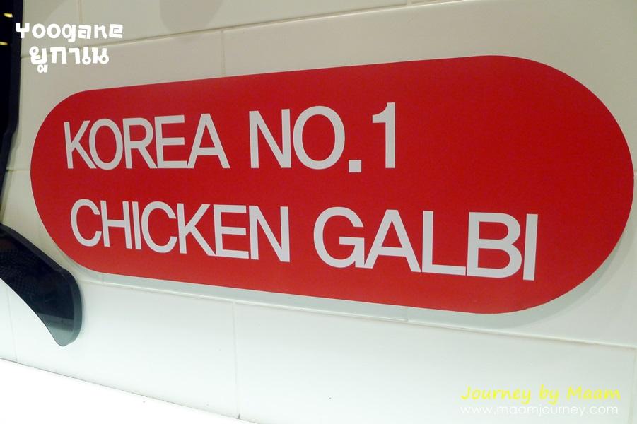 Chicken Galbi Original No 1 from Korea_1