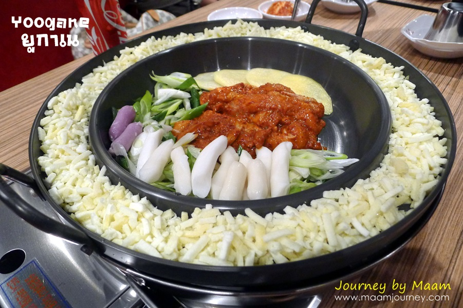 Yoogane_Cheese Chicken Galbi_1