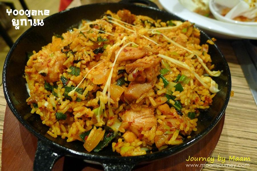 Yoogane_Marinated Chicken Galbi Fried Rice