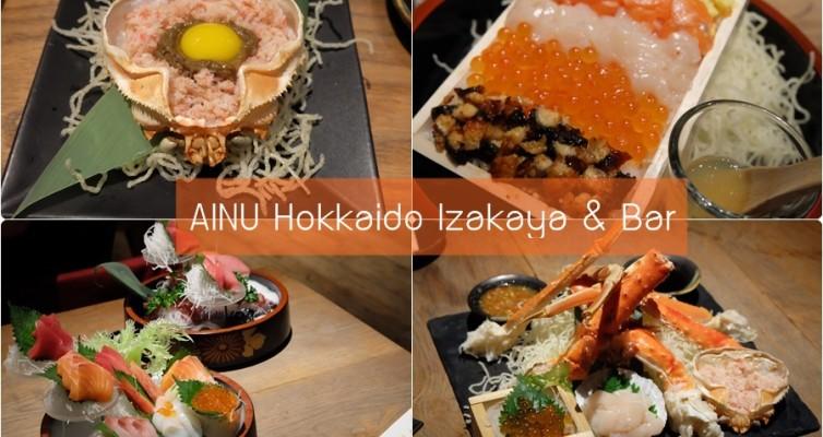 AINU Bar Ainu Hokkaido Izakaya Bar-1
