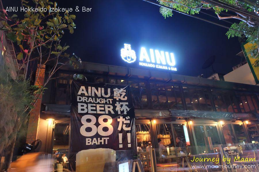 AINU Bar Ainu Hokkaido Izakaya Bar