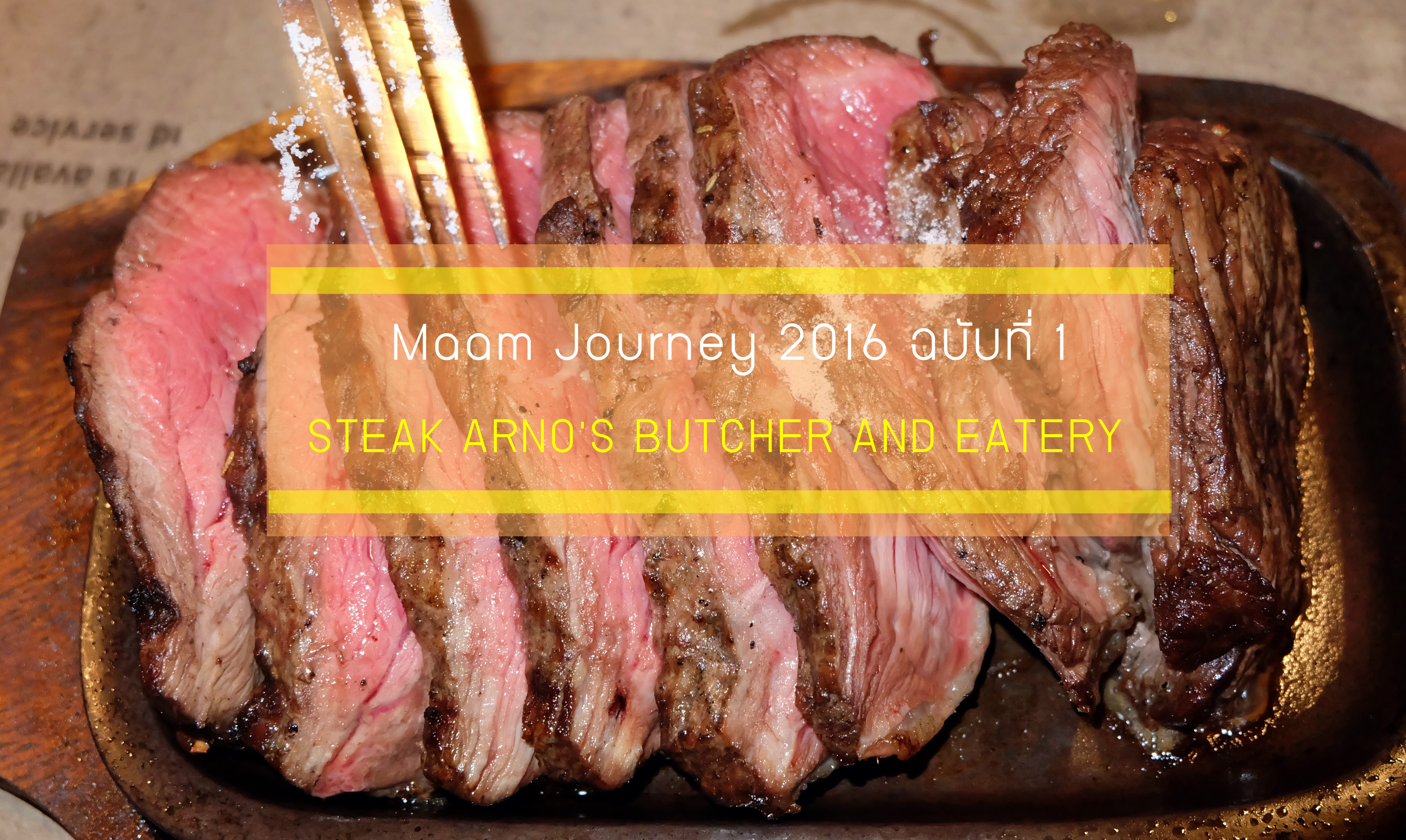 ARNO BUTCHER AND EATERY