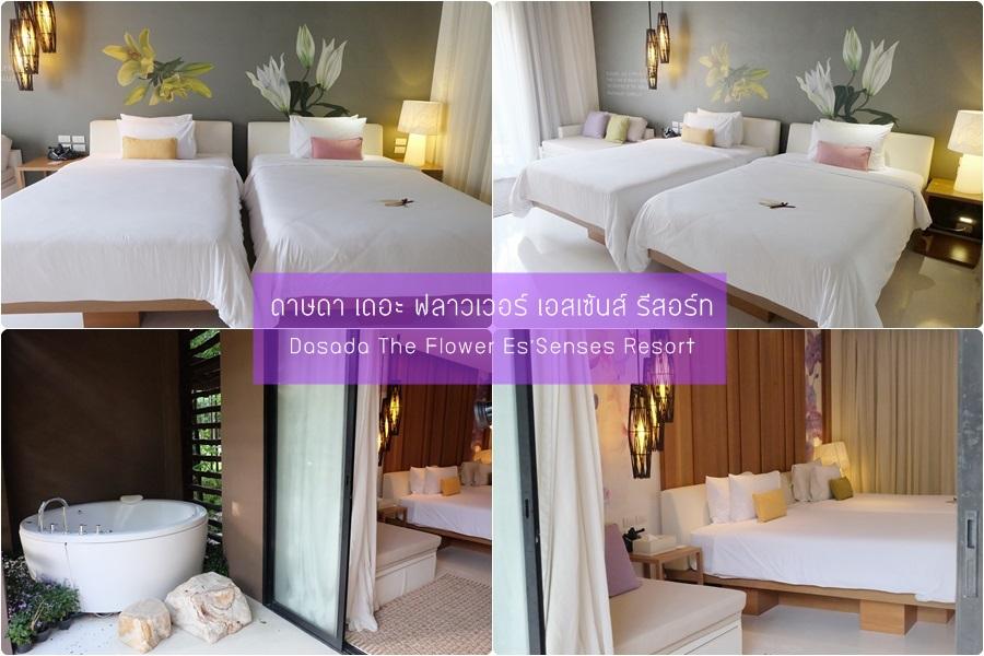 Dasada Resort_1
