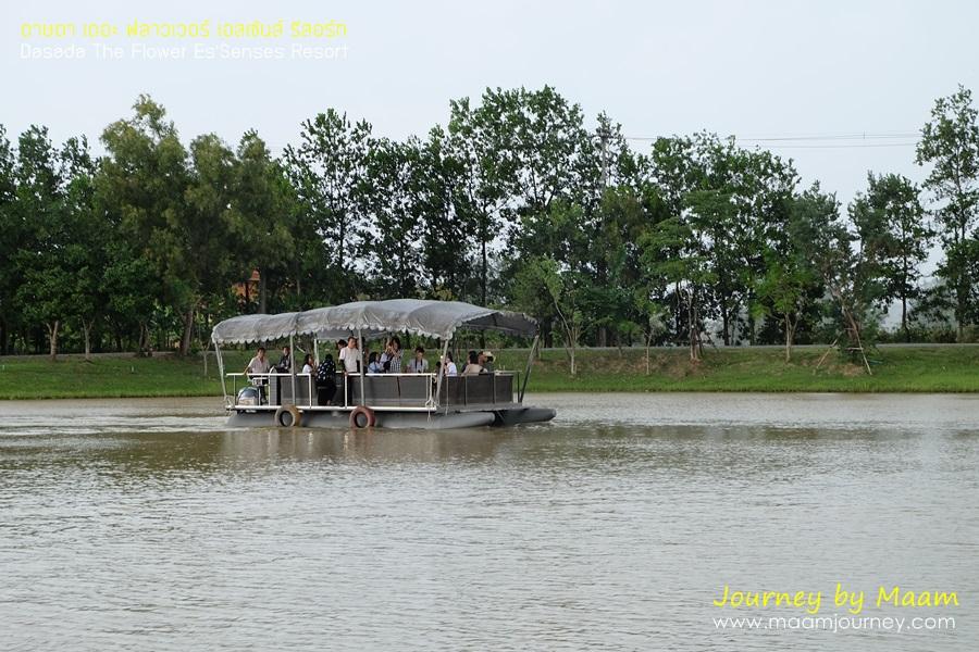 Dasada Resort_Check in_1