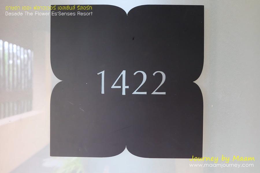 Dasada Resort_Room 1422