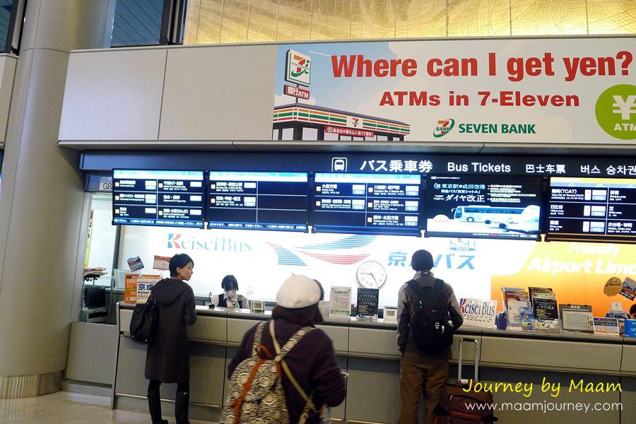 Narita Express_2