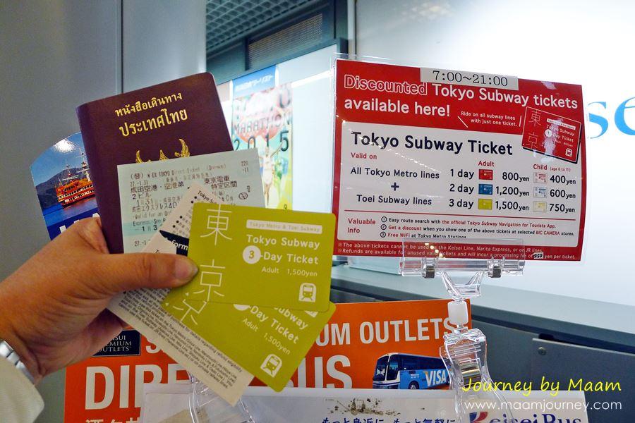 Narita Express_3