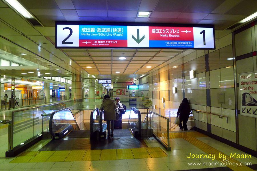 Narita Express_4