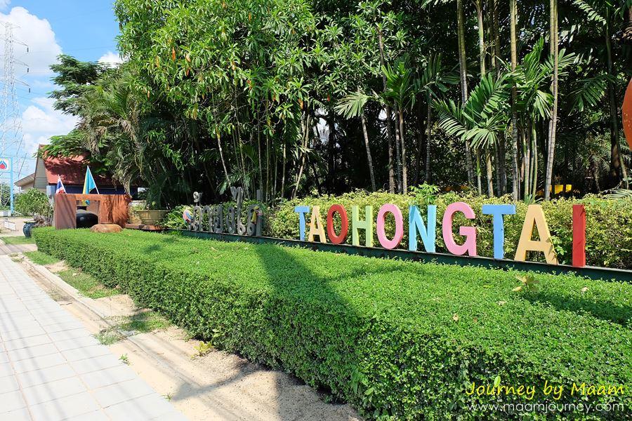 Rajburi_เถ้าฮงไถ่_1
