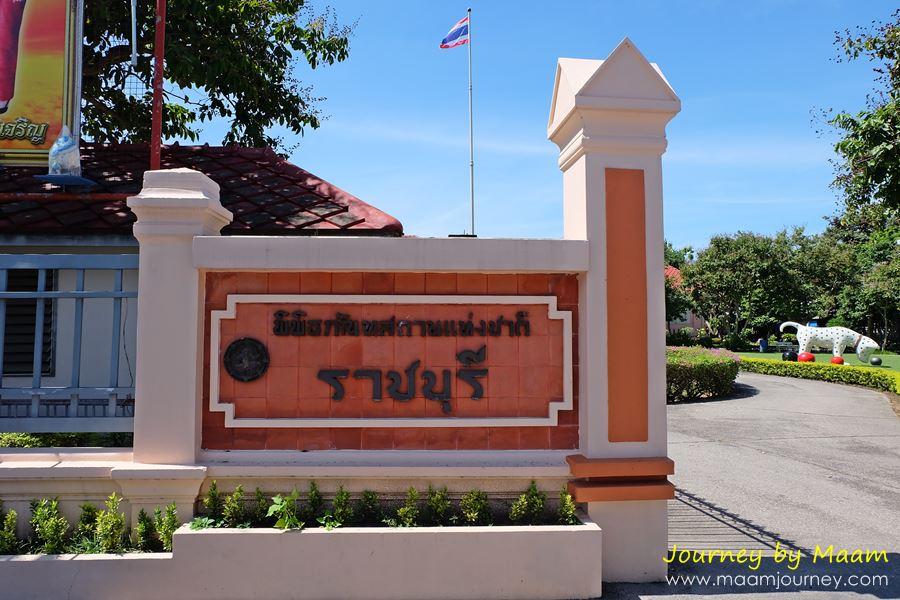 Rajburi_2