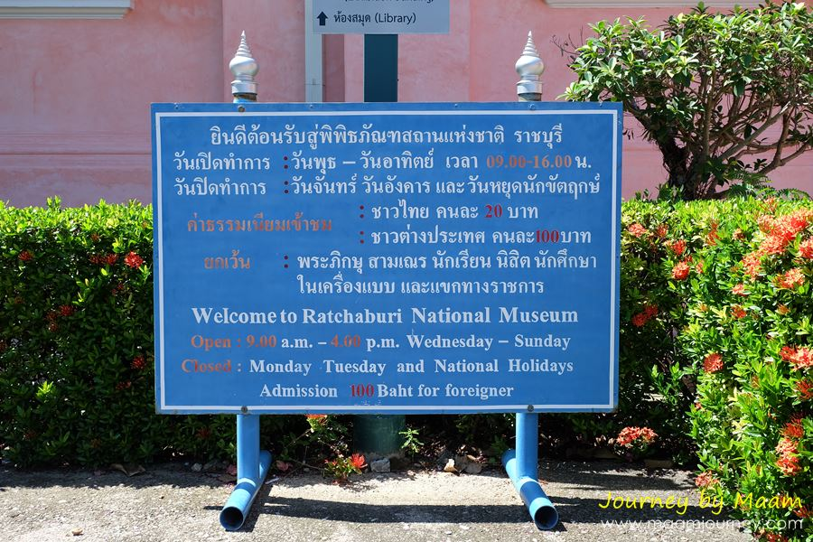Rajburi_4