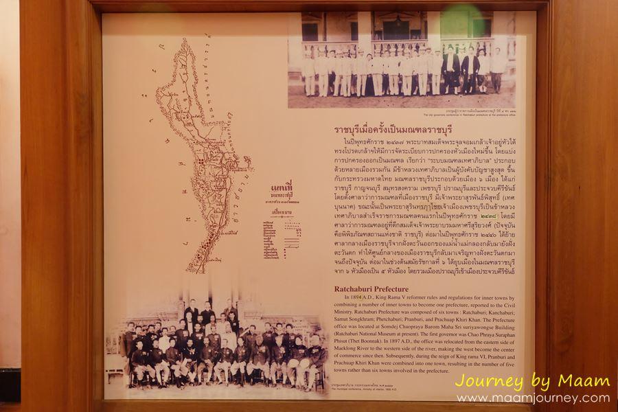 Rajburi_6