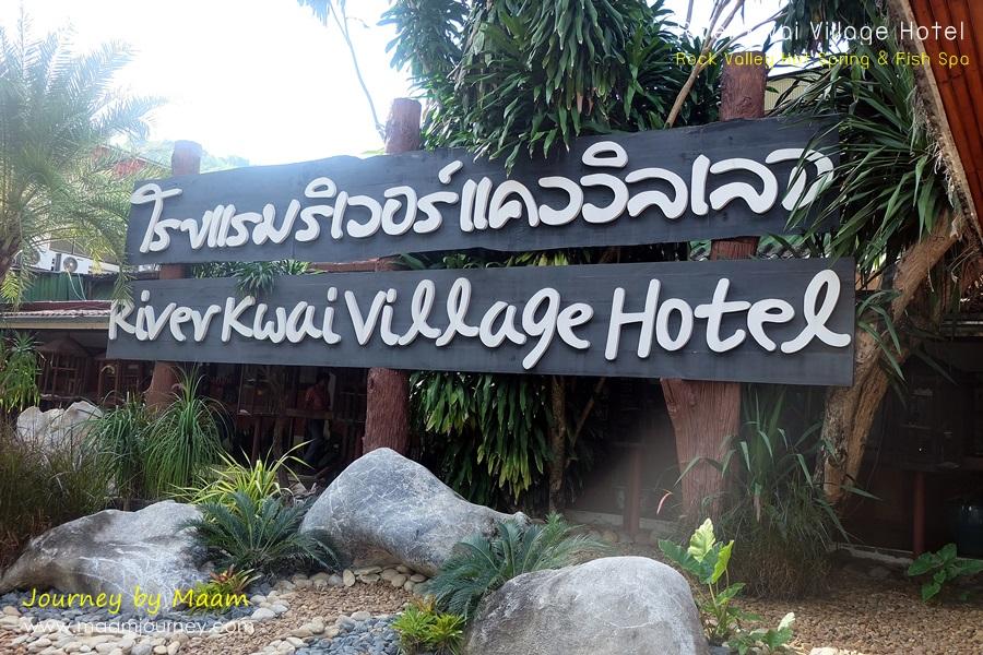 River Kwai Village Hotel_1