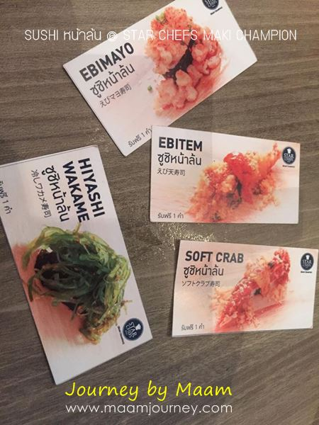 Sushi หน้าล้น_Free