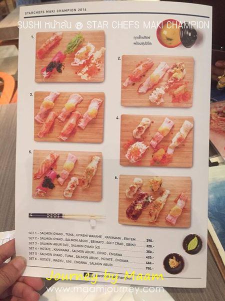 Sushi หน้าล้น_Menu Set