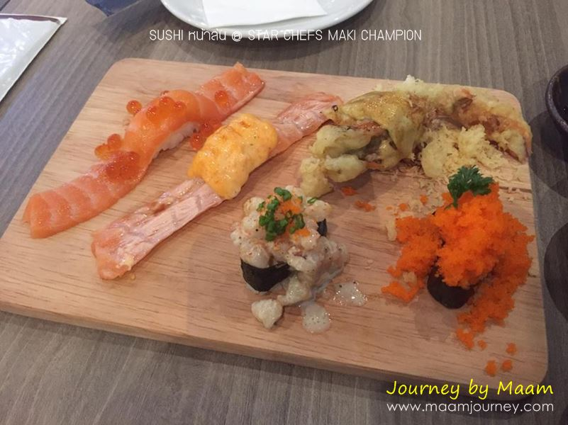 Sushi หน้าล้น_Menu Set 2_2