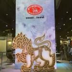 THAIFEX-World-food Asia 2016_สิงห์ คอร์เปอเรชั่น_2