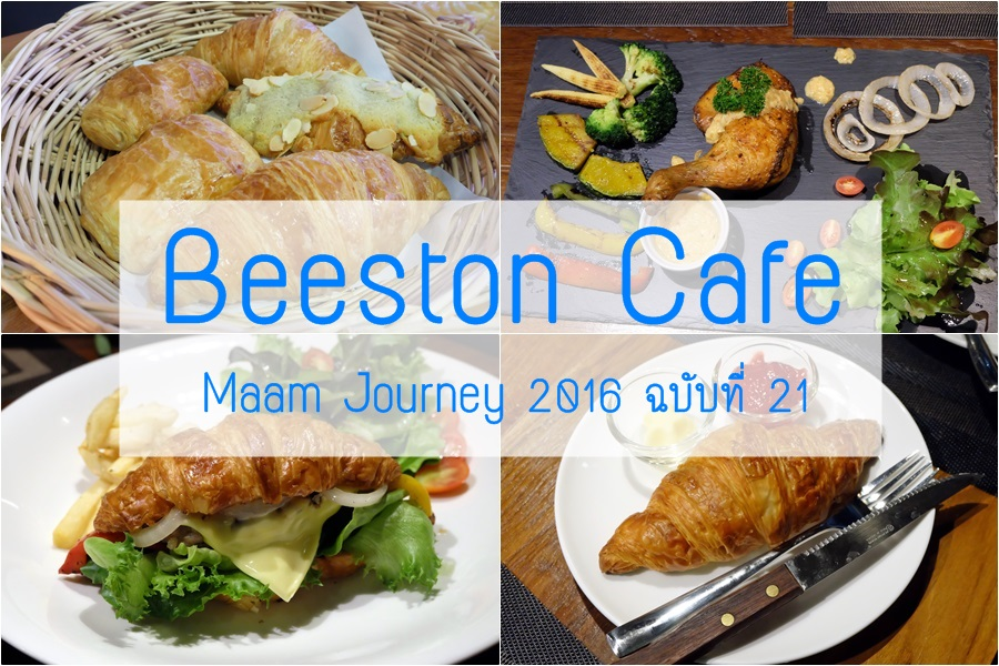 Beeston Cafe