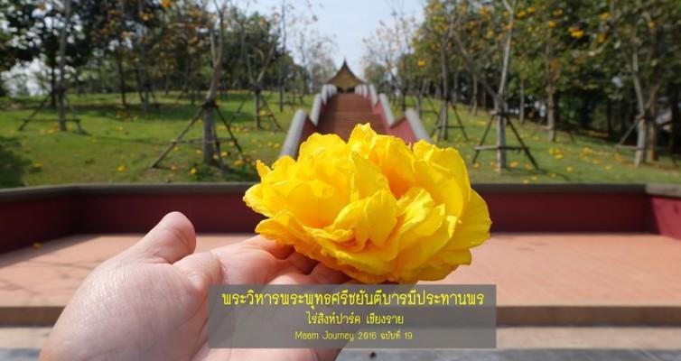 Buddha Image Pavillion-1