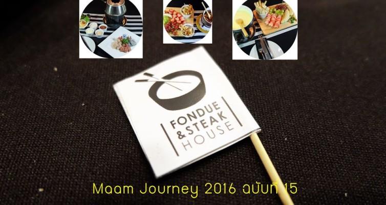 Fondue Steak House