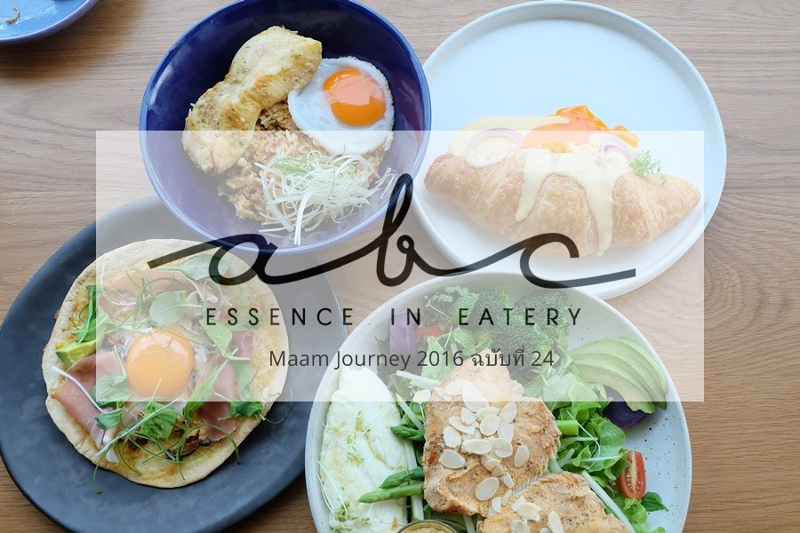 ABC Essence in Eatery