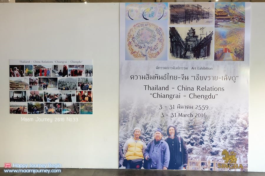 Art Exhibition Thailand China Relations