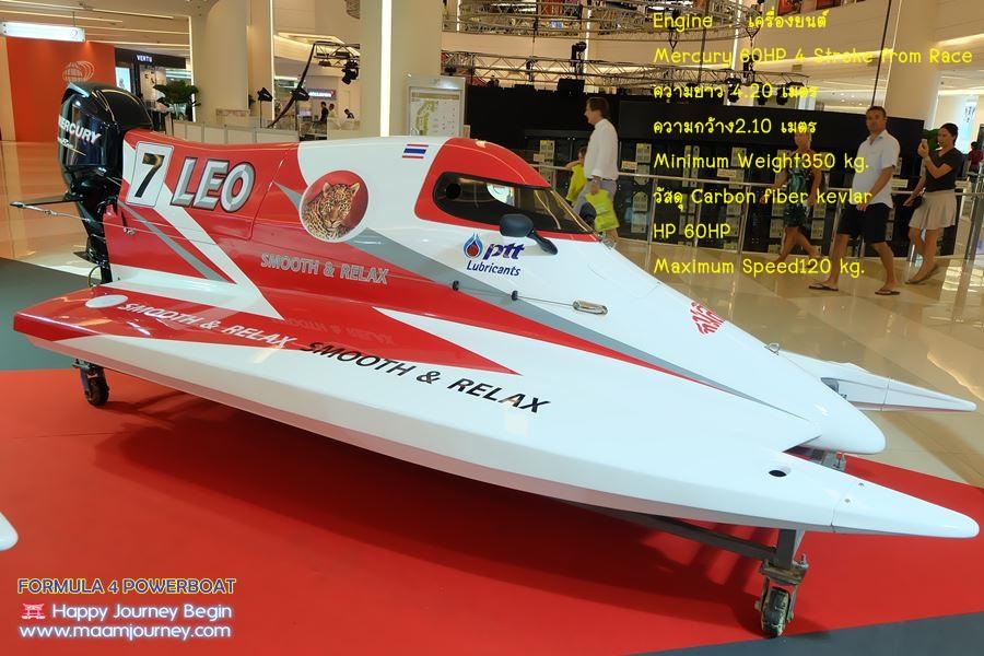 Formula 4 Powerboat by Singha_6