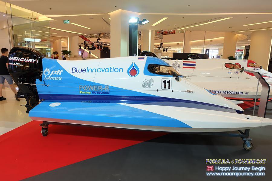 Formula 4 Powerboat by Singha_7