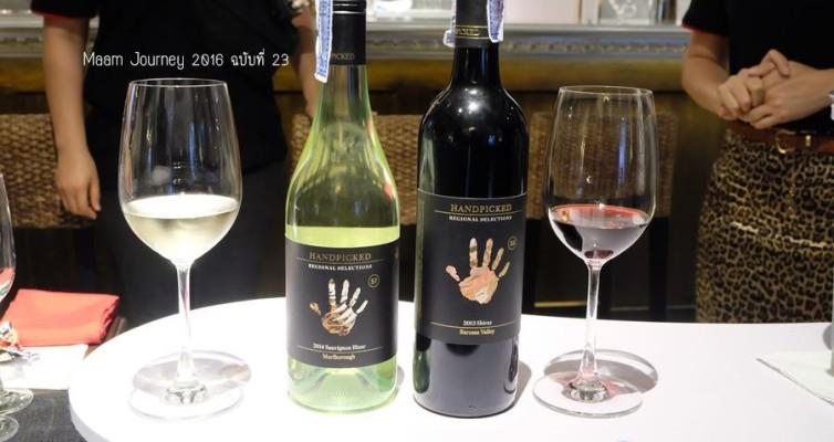 Handpicked Wines Pairing