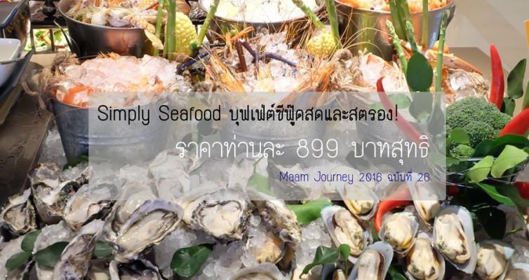 Simply Seafood Novotel Silom