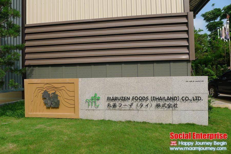 Singha Park A Social Enterprise_4