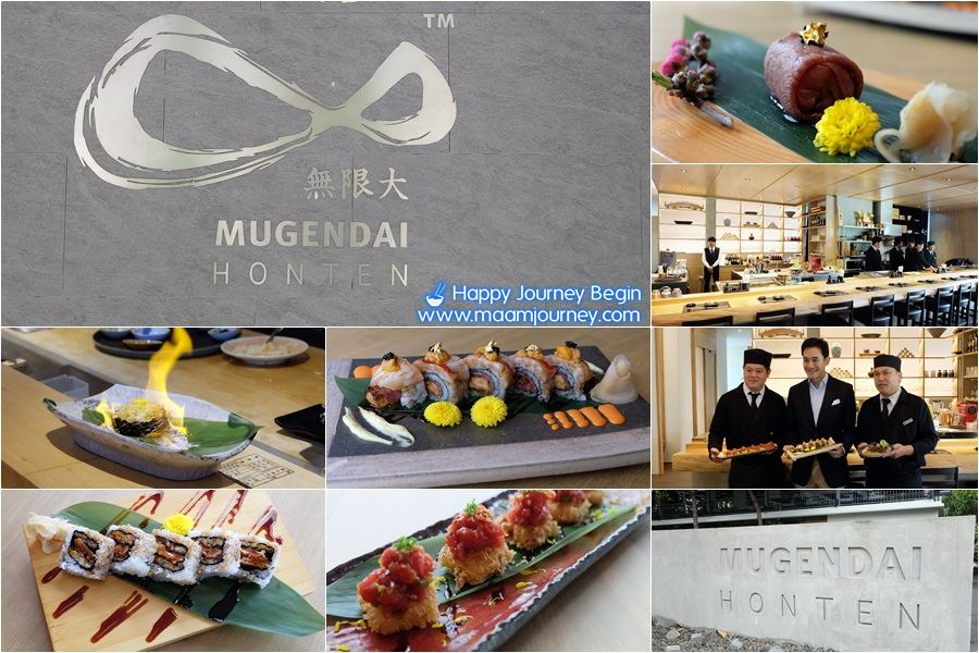 Mugendai_Food Review