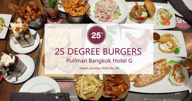 25 Degree Burgers