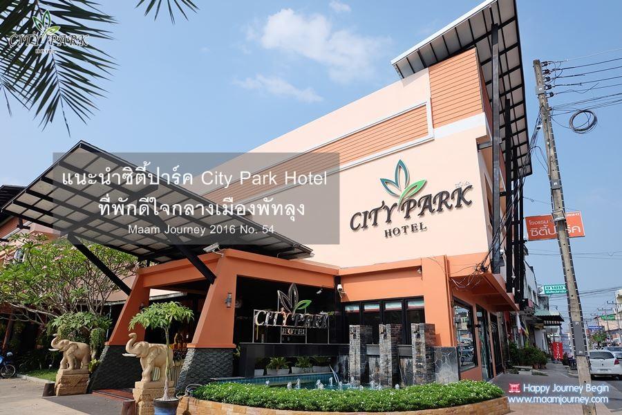 City Park Hotel Phatthalung
