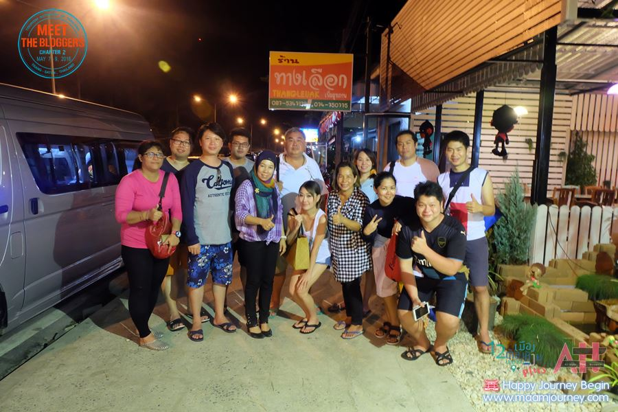 Meet The Bloggers_22