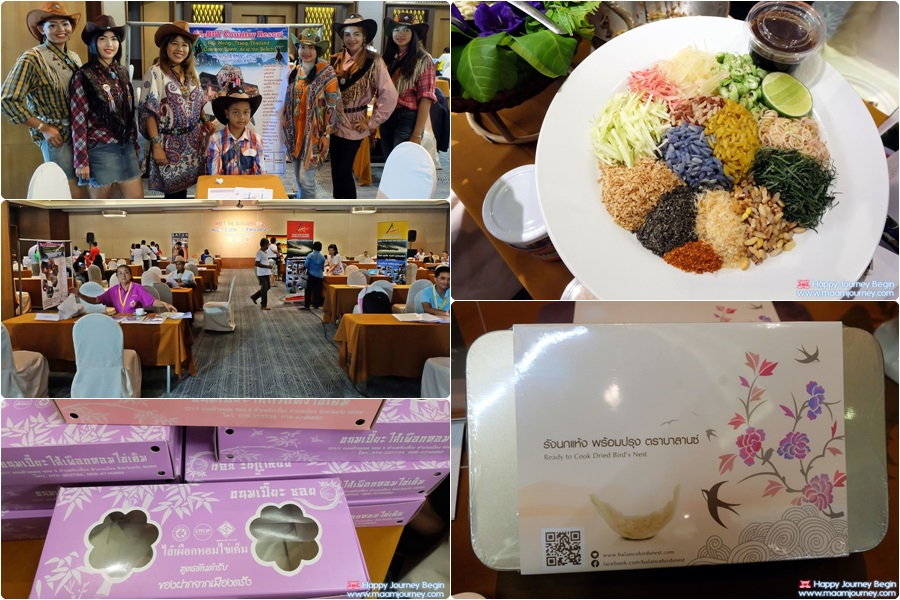 Meet the Bloggers Chapter 2_ผู้ประกอบการ