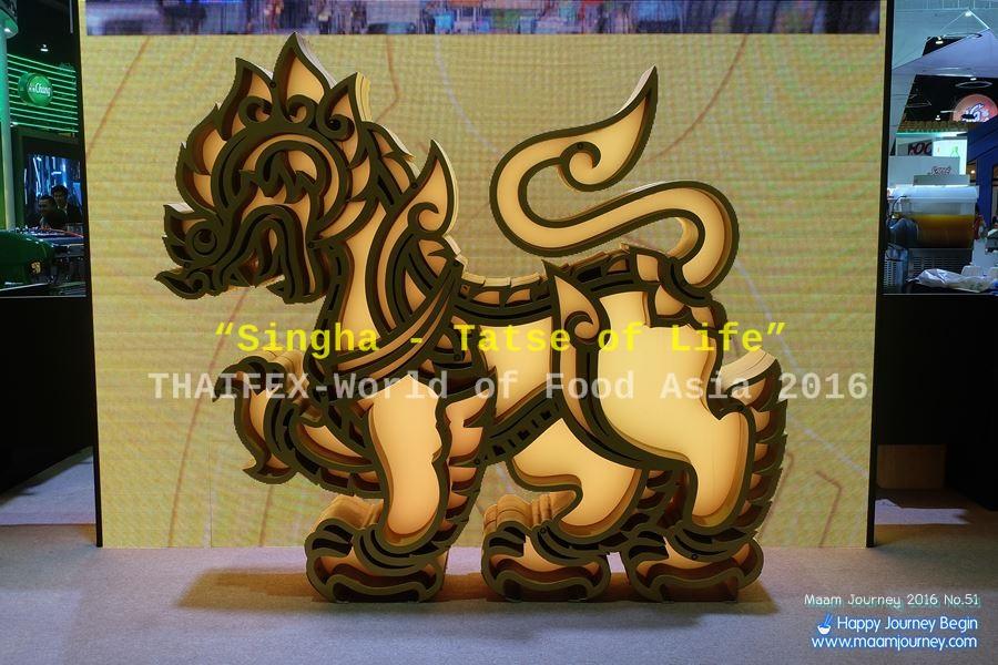 Singha_THAIFEX-World of Food Asia 2016