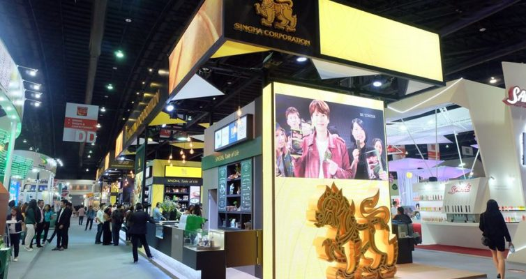 Singha_THAIFEX-World of Food Asia 2016_3