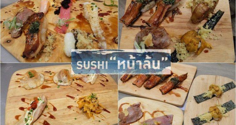 Star Chefs Maki Champion_Sushi