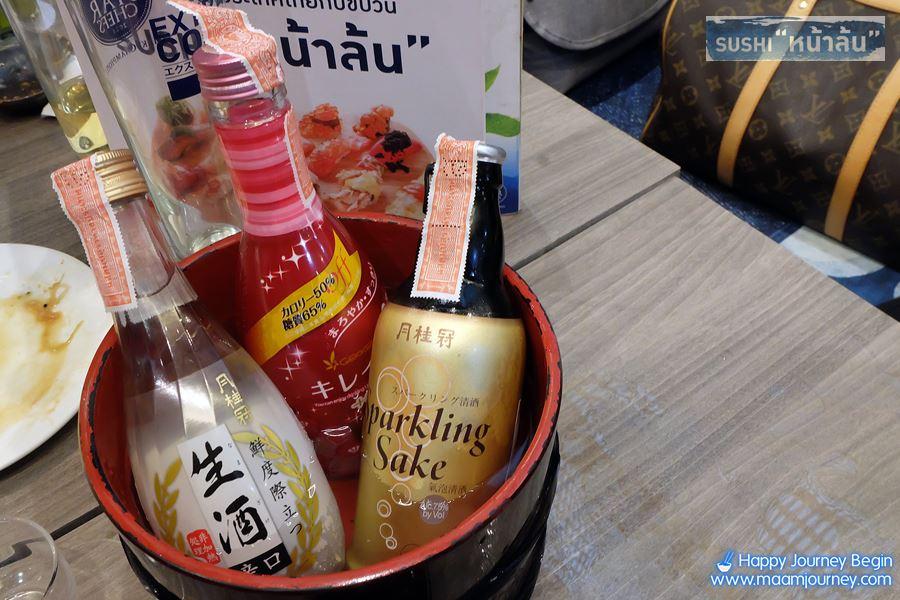 Sushi หน้าล้น_Beverage
