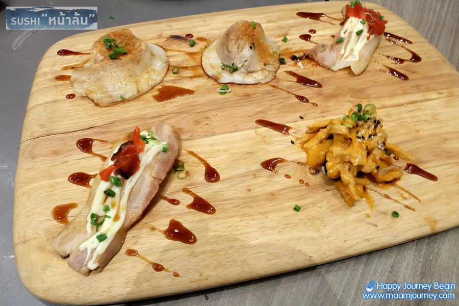 Sushi หน้าล้น_Special Set 7
