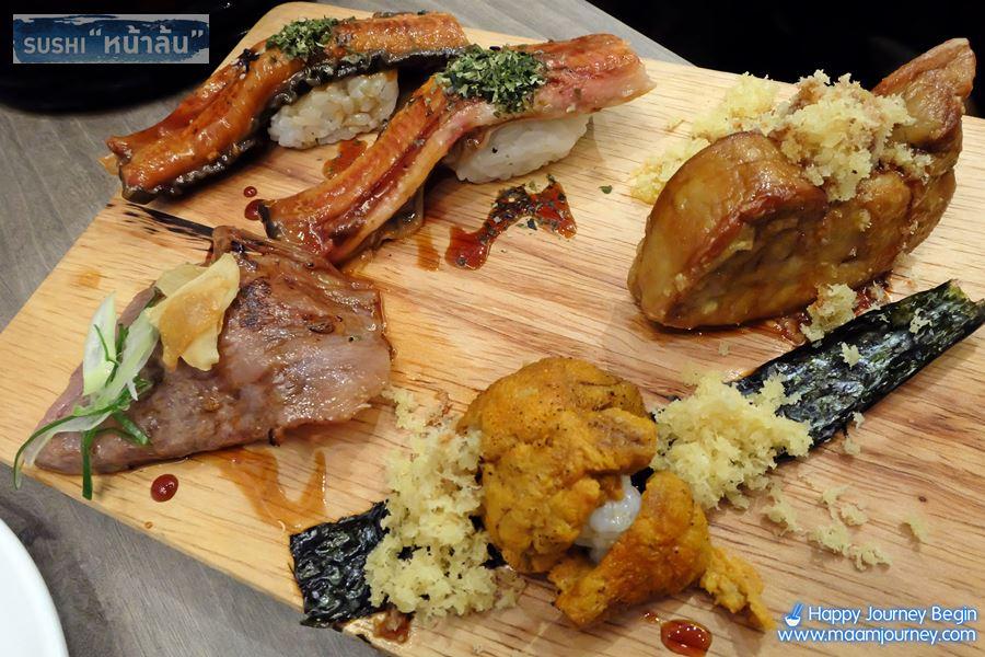 Sushi หน้าล้น_Special Set