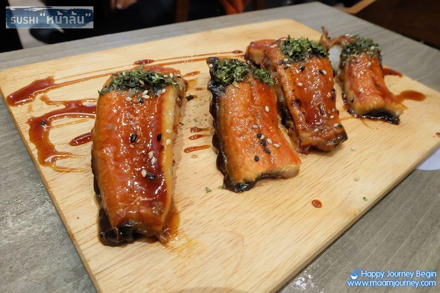 Sushi หน้าล้น_UNAGI