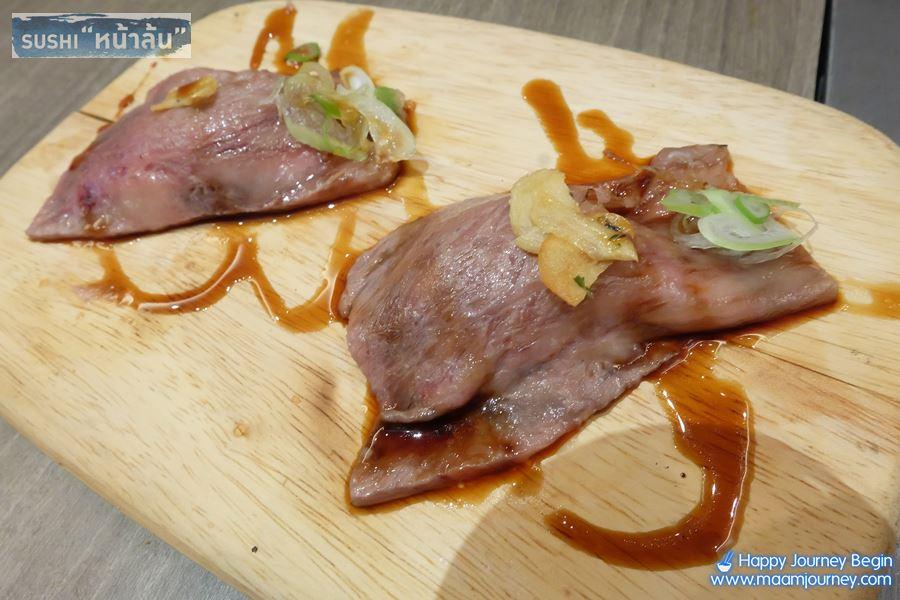 Sushi หน้าล้น_WAGYU