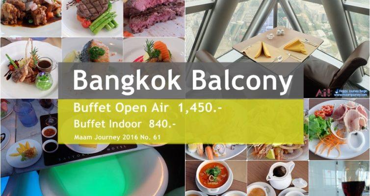 Bangkok Balcony_1