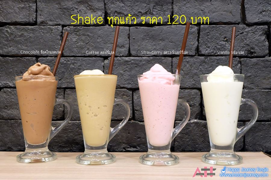 Beverage_Shake