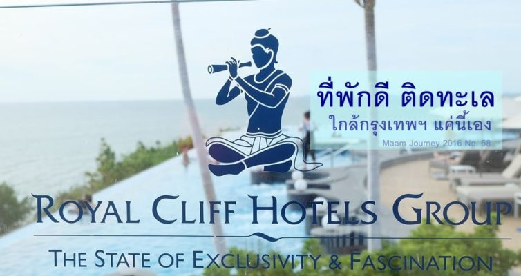 Royal Cliff Hotel Group_1_New