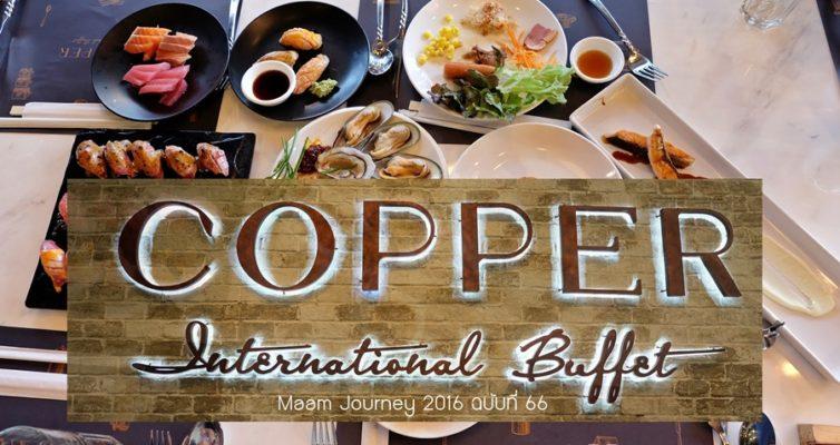 Copper International Buffet_Cover1