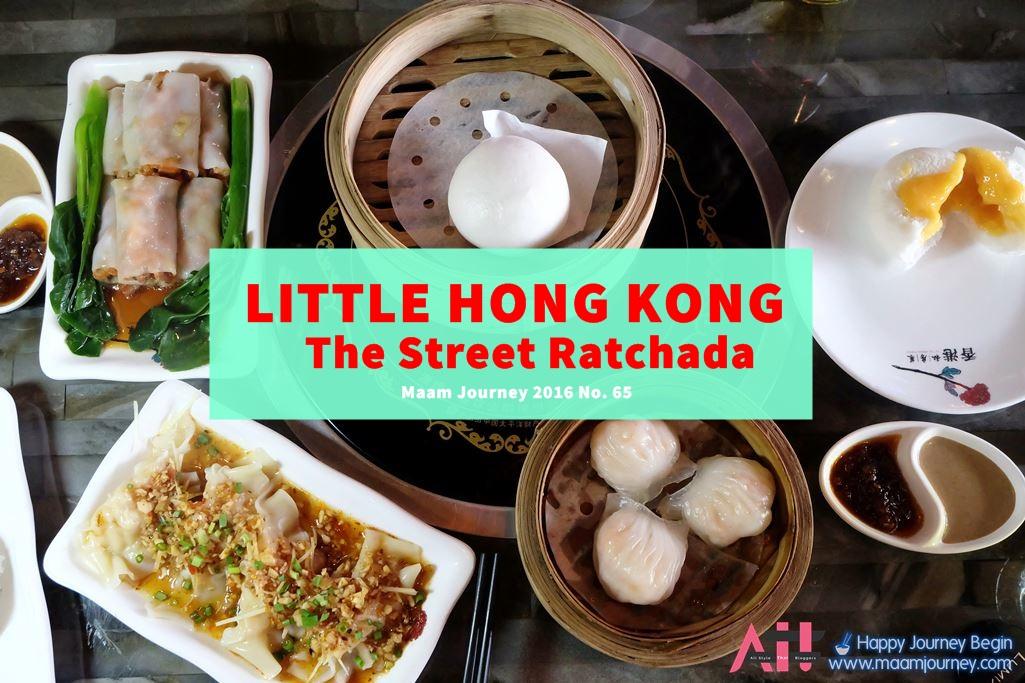 Little Hong Kong