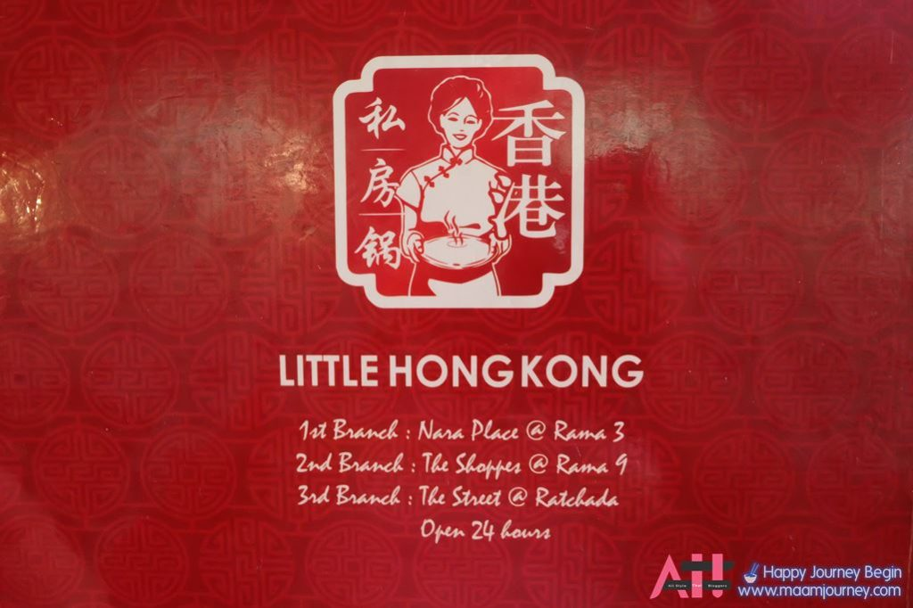 Little Hong Kong_23